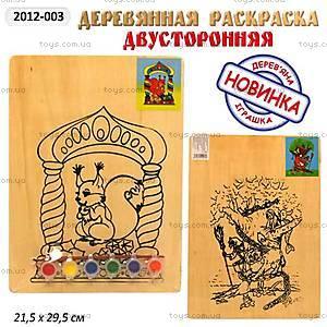 Деревянная раскраска «Сказки Пушкина», 2012-003