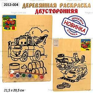Деревянная раскраска «Тачки», 2012-004
