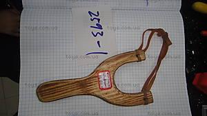 Деревянная рогатка, 2593-1