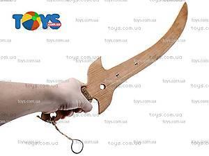 Игрушечная деревянная сабля «Казацкая», 141-012у, купить