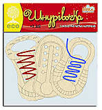 Деревянная шнуровка «Обувь», 71282, фото