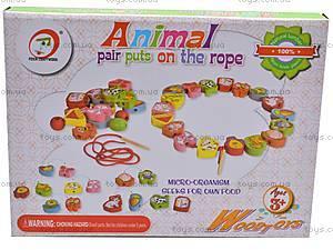 Деревянная шнуровка с животными, W02-4439, игрушки