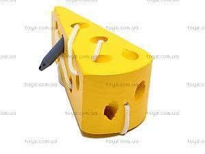 Деревянная шнуровка «Сыр», MD0494, купить