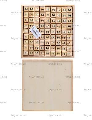 Деревянная таблица умножения на кубиках, 141-07