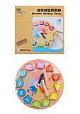 Деревянная игра для детей «Часы», С29442