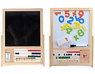 Деревянная игра «Цифры, буквы, счеты на доске», 0295, фото