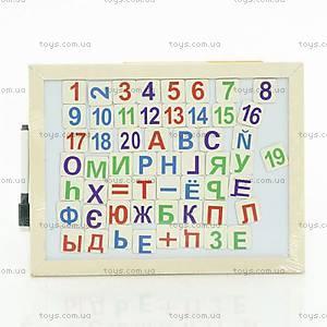 Деревянная игра «Цифры и буквы», 0293, купить