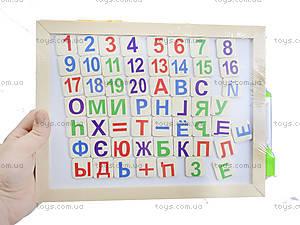 Деревянная игра «Цифры и буквы», 0293, отзывы