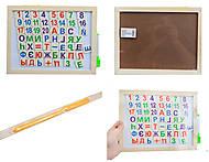 Деревянная игра «Цифры и буквы», 0293, фото