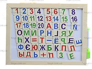 Деревянная игра «Цифры и буквы», 0293, игрушки