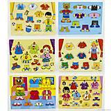 Деревянная игра для детей «Рамка-вкладыш Гардероб», 0427