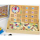 Деревянная игра для детей «Считалочка», 0383
