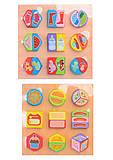 Детская игра «Геометрика», С30331, фото