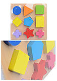 Игра для развития «Геометрика», С30330, купить