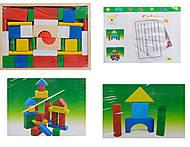 Деревянная игра конструктор «Городок», 0343, купить