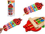 Деревянный музыкальный инструмент ксилофон, 0311, фото