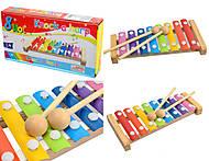 Игра - игрушка ксилофон, 0318, фото