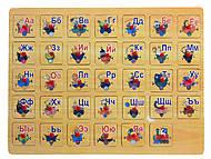 Деревянная игра «Рамка - вкладыш с буквами», 0342
