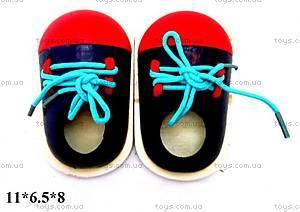 Деревянная игра-шнуровка «Ботинки», W02-6