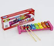 Деревянная игра - инструмент «Ксилофон», 0390, отзывы