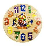 Деревянная игрушка «Часы» Руди, Р02у, купить