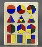 Деревянная игрушка детская «Геометрика», С23173, отзывы