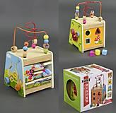 Деревянная игрушка для детей «Логика», С23086, отзывы