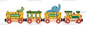 Деревянная игрушка-поезд «Сафари Стори», 12 частей, J08541, купить