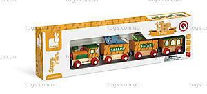 Деревянная игрушка-поезд «Сафари Стори», 12 частей, J08541