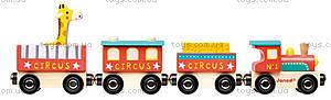Деревянная игрушка «Пожарный поезд Стори бокс», J08530, купить