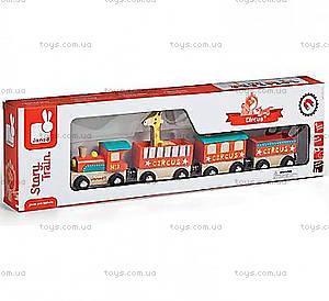 Деревянная игрушка «Пожарный поезд Стори бокс», J08530