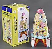 Деревянная игрушка «Ракета», С23214, купить