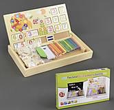Деревянная игрушка «Считалочка», С23085