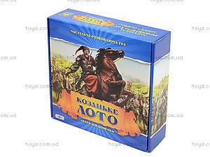 Деревянное лото «Казацкое», 1001, игрушки