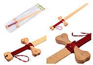 Деревянное оружие «Меч средневековый», 171839у, доставка