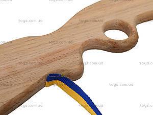 Деревянное ружье для игры, 50 см, 171861у, цена