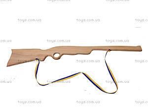 Деревянное ружье для игры, 50 см, 171861у, детские игрушки