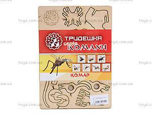 Деревянный 3D пазл «Комар», , купить