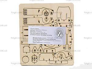 Деревянные 3D пазлы «Машина Феррари», , фото