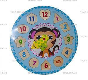 Деревянные часы «Обезьянка» + 12 вкладышей, Р03у-4