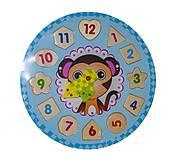 Деревянные часы «Обезьянка» + 12 вкладышей, Р03у-4, toys.com.ua
