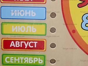 Деревянные часы с календарем, MD0523, купить