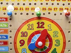 Деревянные часы с календарем, MD0523, фото