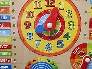 Деревянные часы с календарем, MD0523, отзывы