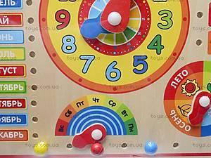 Деревянные часы с календарем, MD0523, игрушки
