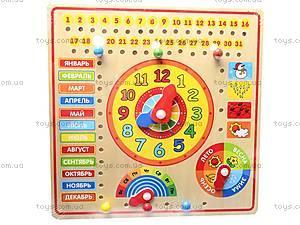 Деревянные часы с календарем, MD0523