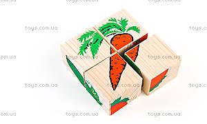 Деревянные кубики с овощами, 3333-6, купить