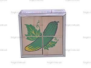 Деревянные кубики с овощами, 3333-6, фото