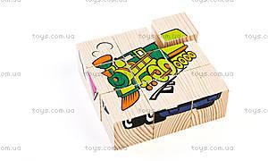 Деревянные кубики «Транспорт», 4444-1, купить