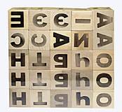 Деревянные кубики «Абетка», CIKN6, купить